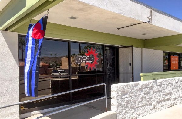 Gear Storefront